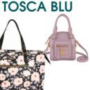 Tosca Blu – sconto 60-80% sul prezzo consigliato
